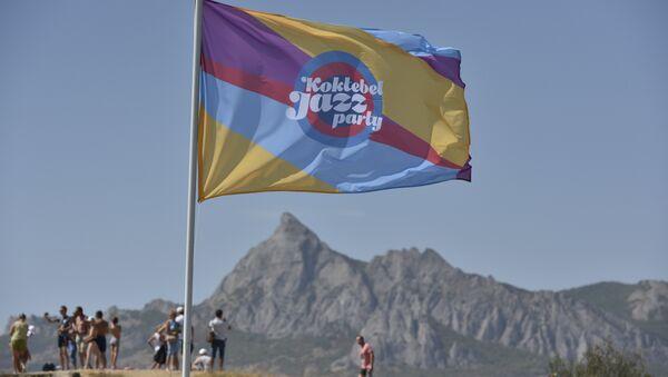Флаг с логотипом Koktebel Jazz Party 2017