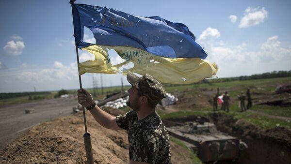 Украинские военные в Марьинке