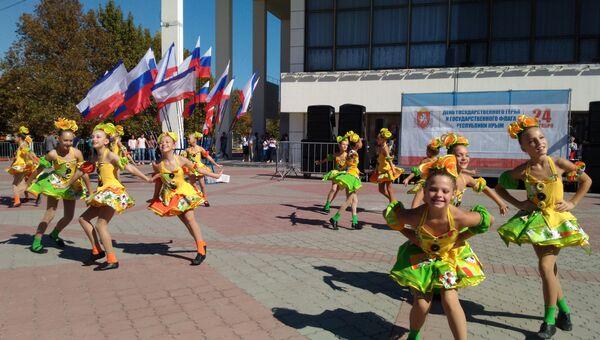 Празднование Дня государственного флага и герба Крыма на площади им. Ленина в Симферополе