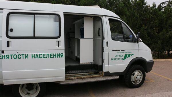 Правительство Ленинградской области презентовало Севастополю передвижной мобильный центр занятости