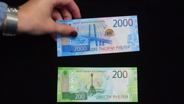 Новые банкноты Банка России номиналом 200 и 2000 рублей