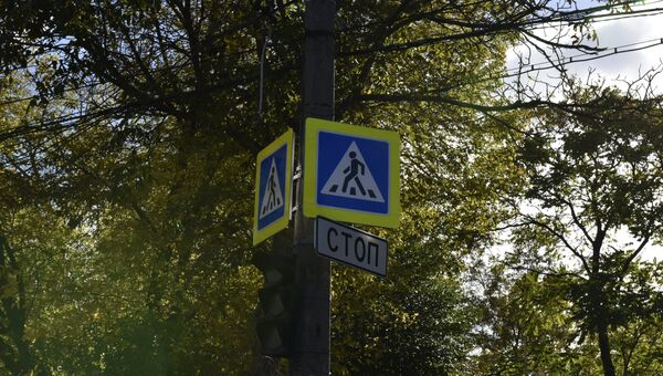 Предупреждающий дорожный знак Пешеходный переход и светофор в Симферополе