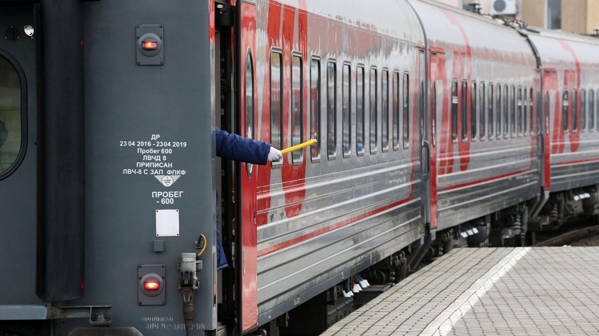 Поезд. Архивное фото - РИА Новости, 1920, 07.08.2021