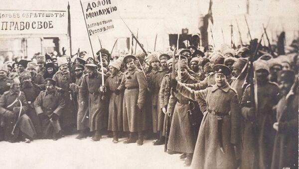 Российские военнослужащие в 1917 году
