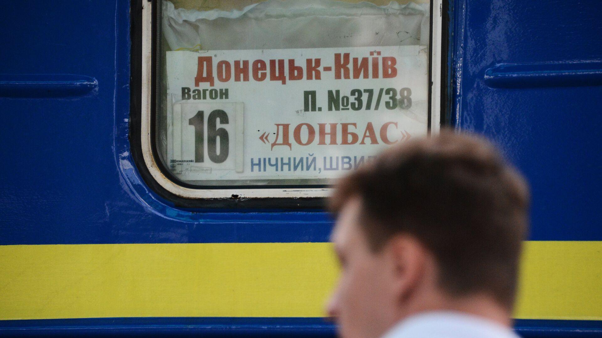 Поезд, следующий по маршруту Донецк - Киев - РИА Новости, 1920, 21.09.2021