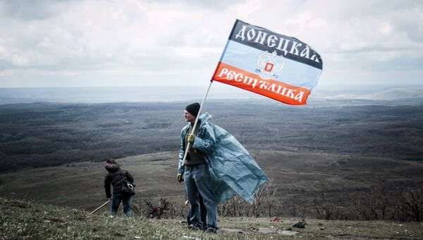 Жители ДНР с флагом