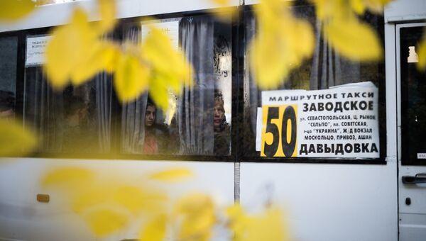 Осень в Крыму. Автобус в Симферополе