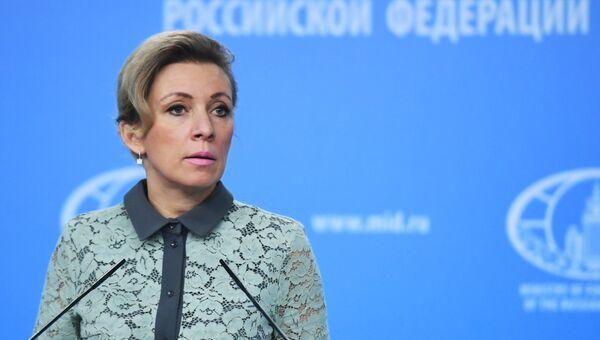 Официальный представитель министерства иностранных дел России Мария Захарова во время брифинга в Москве. 23 ноября 2017