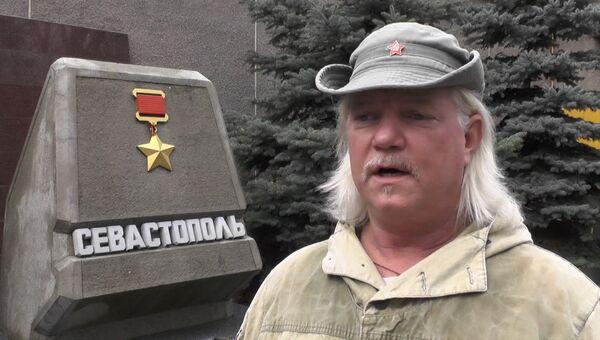 Позывной Техас. Американец рассказал о своей службе в ополчении ДНР