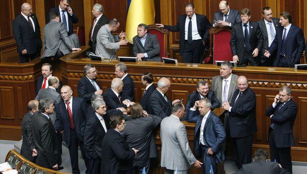 Украинские нардепы