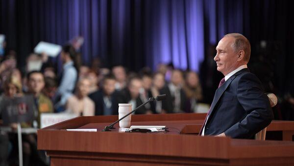 Ежегодная большая пресс-конференция президента РФ Владимира Путина. 14 декабря 2017