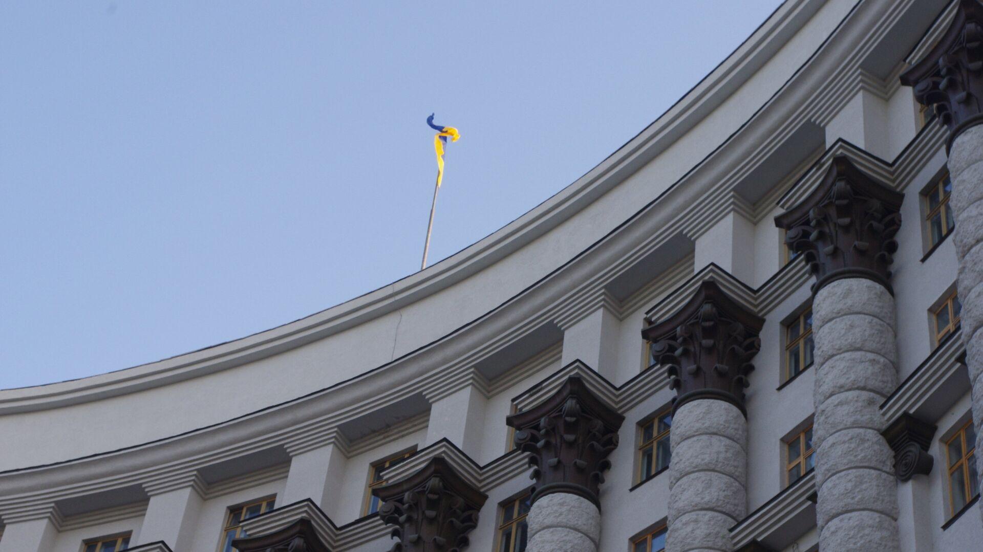 Кабинет министров Украины - РИА Новости, 1920, 17.03.2021