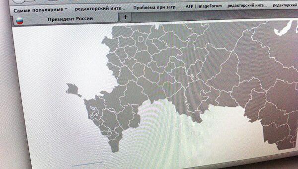 Крым на карте России на сайте президента РФ. Архивное фото