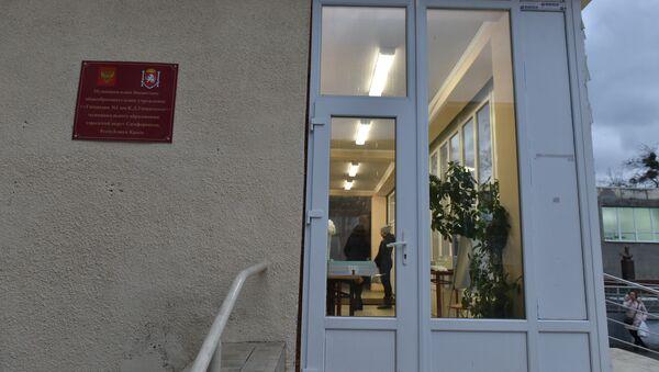 Ситуация в гимназии №1 им. К. Д. Ушинского в Симферополе после инцидента со стрельбой. 18 января 2018