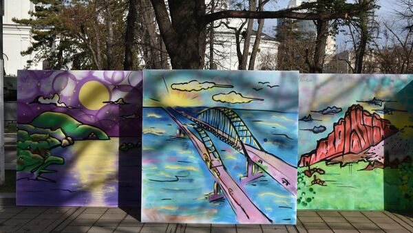 Новый арт-объект с видами на одни из главных достопримечательностей Крыма в Симферополе
