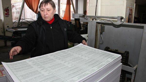 Печать бюллетеней в типографии Таврида в Симферополе