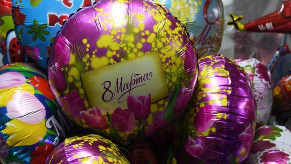 Продажа шаров в канун 8 марта в Симферополе