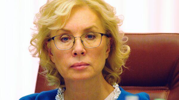 Людмила Денисова на заседании Кабинета министров Украины