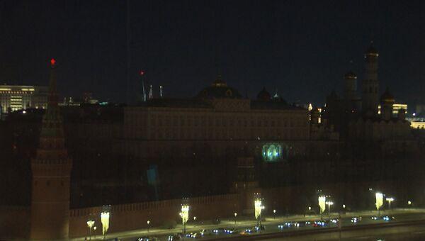 Кремль, Эйфелева башня и Колизей погрузились во тьму во время акции Час Земли