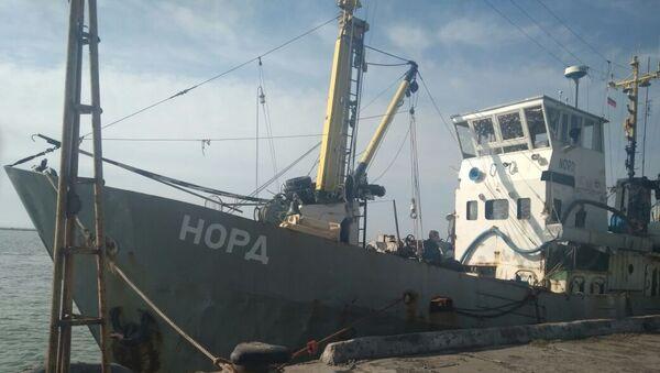 Рыболовецкое судно Норд