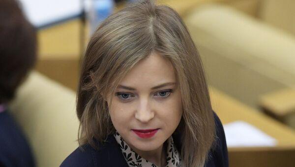 Депутат Госдумы РФ Наталья Поклонская. Архивное фото