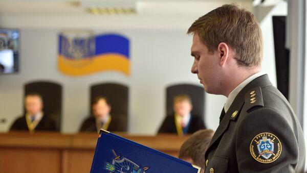 Украинский суд. Архивное фото