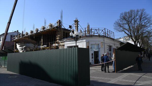 Реконструкция здания на улице Карла Маркса, 8 в центре Симферополя