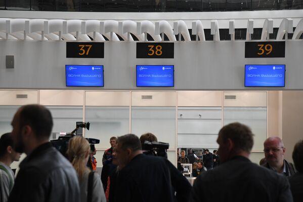 Новый терминал аэропорта Симферополь начал свою работу