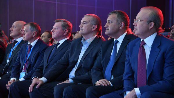 Церемония открытия IV Ялтинского международного экономического форума