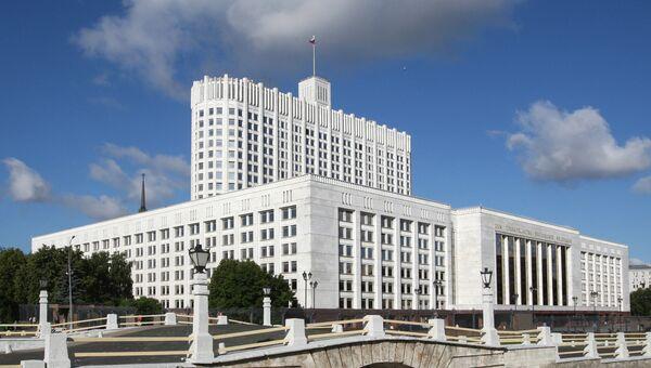 Дом правительства РФ на Краснопресненской набережной.