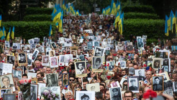 Акция Бессмертный полк на Украине