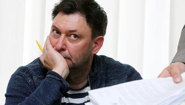 Руководитель РИА Новости Украина Кирилл Вышинский в суде. 17 мая 2018