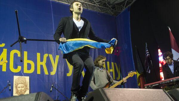 Концерт группы Океан Эльзи в Киеве