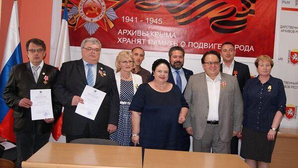 Княгиня Мария Владимировна стала почетным членом Союза писателей Крыма