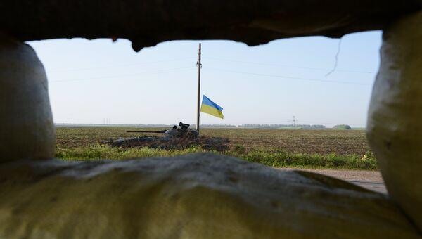 Блок-посты Вооруженных сил Украины в Донецкой области