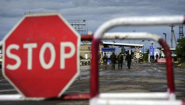Пограничный пункт пропуска на границе Украины и России
