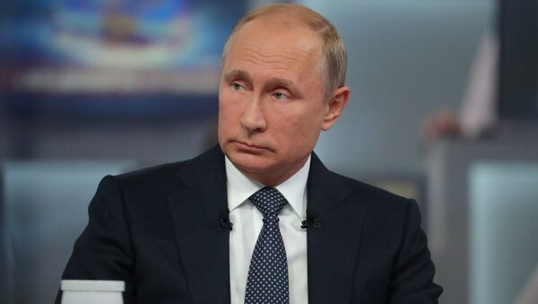 Прямая линия с президентом России Владимиром Путиным. 7 июня 2018