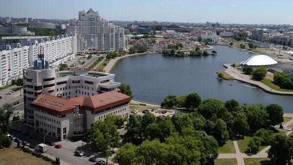 Минск. Города мира