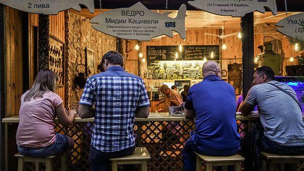 Барабуля-бар, Алушта