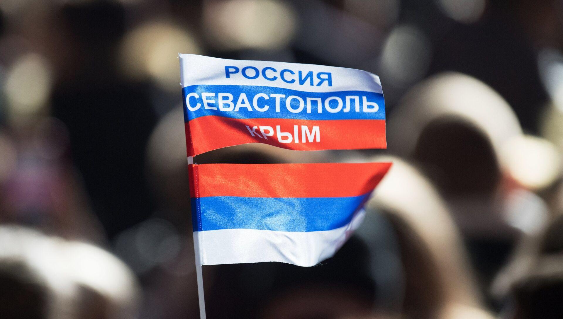 Триколор на митинге в Севастополе в честь годовщины воссоединения Крыма с Россией - РИА Новости, 1920, 09.03.2021