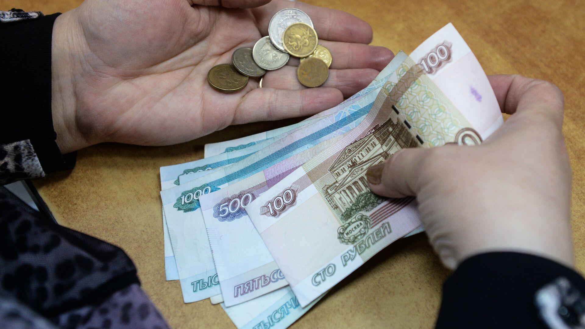 Выплата пенсии в одном из отделений Почты России - РИА Новости, 1920, 15.04.2021