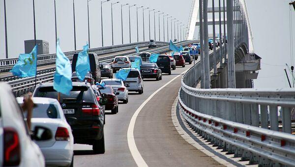 Автопробег крымских татар по крымскому мосту. 26 мая 2018