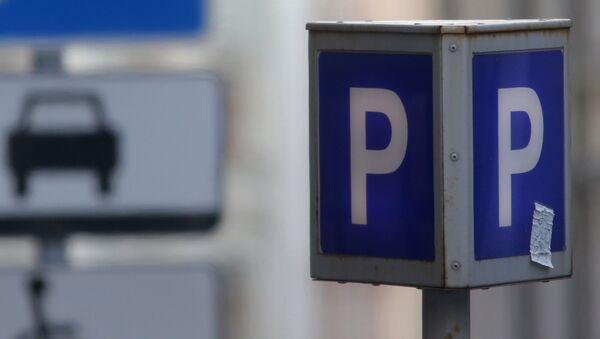 Знак парковки. Архивное фото