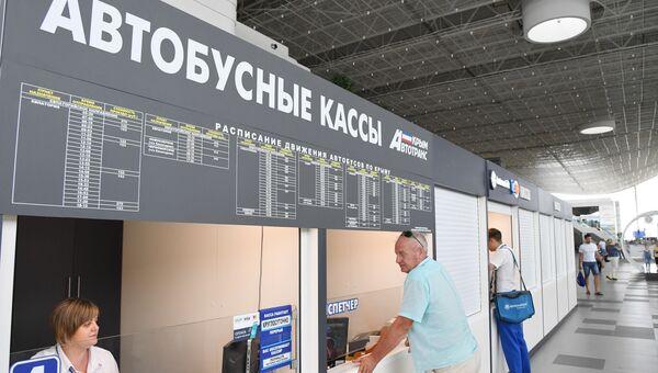 В новом терминале аэропорта Симферополь открылись кассы Крымавтотранса