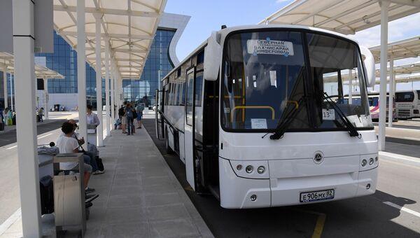 Междугородняя автостанция в новом терминале аэропорта Симферополь