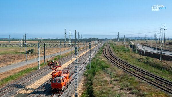 Строительство двухпутного железнодорожного подхода к Крымскому мосту со стороны Тамани