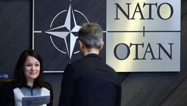 Саммит НАТО в Брюсселе. День второй