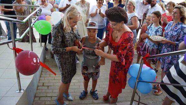 Открытие инклюзивного центра для детей в Евпатории