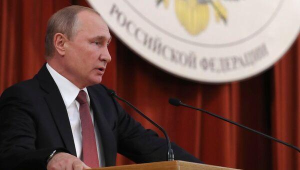 Президент РФ В. Путин выступил на совещании послов и постоянных представителей РФ