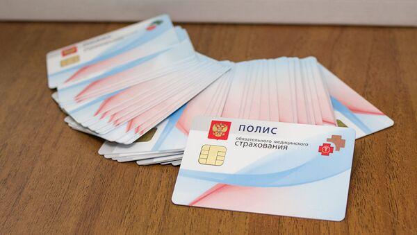 Электронный страховой полис ОМС с российскими чипами